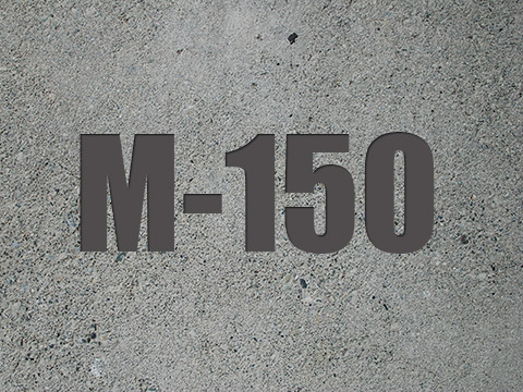 Аракс тверь бетон где купить цемент для зубных коронок в москве