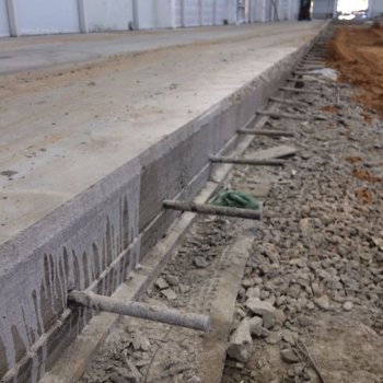 Аракс тверь бетон бетон купить цена сергиев посад